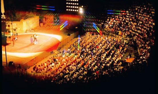 49ème festival de Carthage