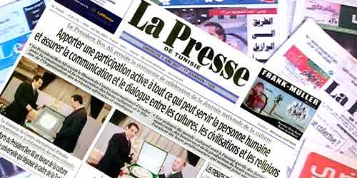 presse-de-tunisie