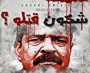 Chokri-Belaid2