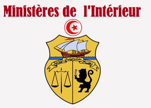 tunisie le minist 232 re de l int 233 rieur d 233 voile la liste des menac 233 s de mort par des groupes