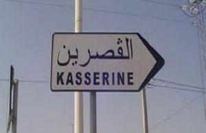 kasserine-12547874