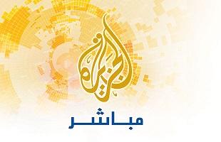 Al-Jazeera-Mubasher-Misr