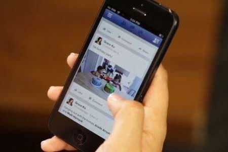 Facebook : encore des déboires avec la publicité vidéo, repoussée à 2014