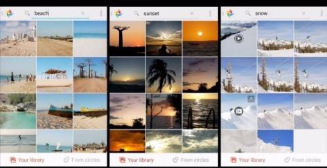 Google+ Event: Google Hangouts intègre les SMS et Google+ gagne 18 nouvelles fonctionnalités