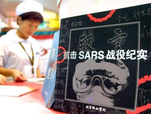 Une infirmière chinois navigue à travers les diverses informations sur le SRAS à Beijing le 12 Septembre,