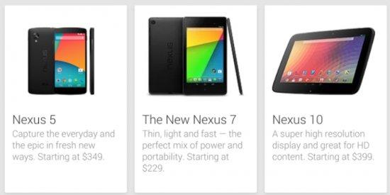 Le dispositif a été montré à côté de Nexus 7