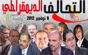 alliance-democratique