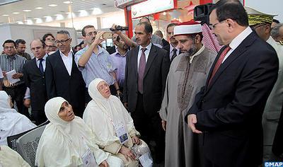 Départ des pèlerins tunisiens