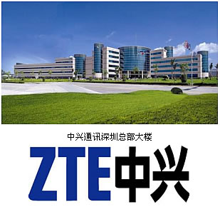 Le constructeur chinois ZTE sera également présent dans la guerre des montres intelligentes qui devrait faire rage en 2014