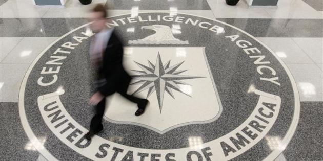 La CIA aurait espionné les transactions financières internationales