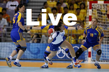Equipe-de-France-Hand-Feminin-Streaming-Live