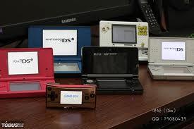 NIntendo 3DS :les ventes sont loin du compte