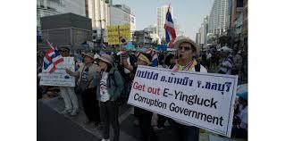 la manifestation anti-gouvernement réclame le départ du Premier ministre