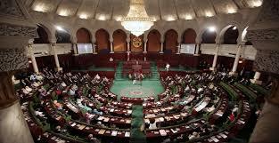 Tunisie ANC