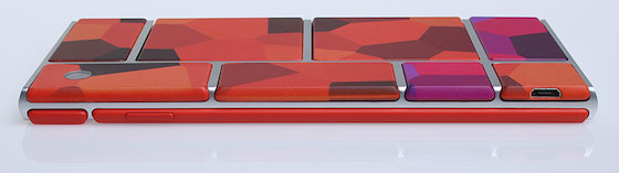 Motorola Ara