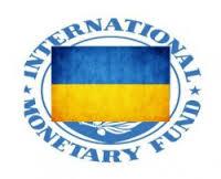 L'aide du FMI est fixée entre 14 et 18 milliards de dollars