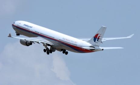 Boeing 777 disparu : Que s'est-il passé ?