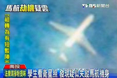 le MH370