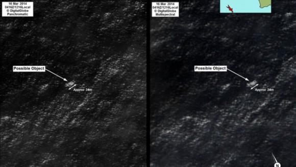 L'image satellite de ce qui pourrait être des débris du vol MH370 disparu le 8 mars.