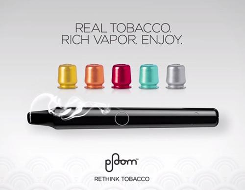 la nouvelle cigarette ploom aide les fumeurs continuer de fumer. Black Bedroom Furniture Sets. Home Design Ideas