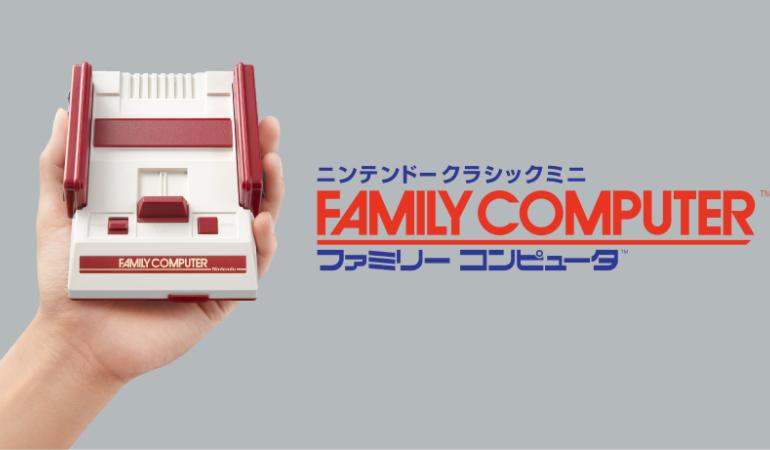 La Mini Famicom, nouvelle commercialisation de la console historique de Nintendo