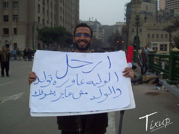 http://www.tixup.com/wp-content/gallery/le-meilleur-de-la-revolution-egyptienne/revolution-egypte-10.jpg