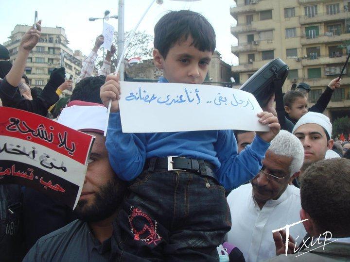 http://www.tixup.com/wp-content/gallery/le-meilleur-de-la-revolution-egyptienne/revolution-egypte-16.jpg