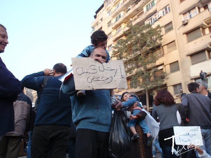 http://www.tixup.com/wp-content/gallery/le-meilleur-de-la-revolution-egyptienne/revolution-egypte-28.jpg