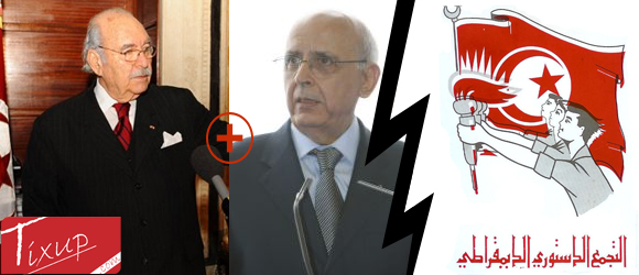 Démissions de Mr Foued Mebazaa & Mr Mohamed Ghannouchi du RCD