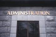 Administration Tunisie