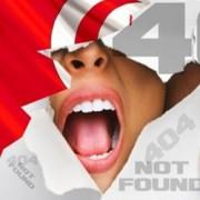 Censure en Tunisie