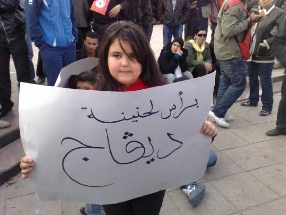 Manifestation El Kasbah