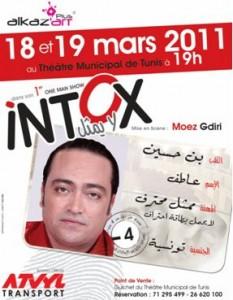 Intox - Atef Ben Hassine