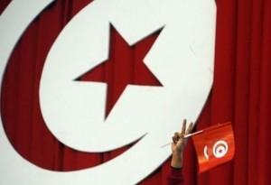 Tunisie : Carte d'identité nationale