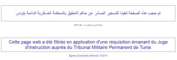 La censure en Tunisie est de retour
