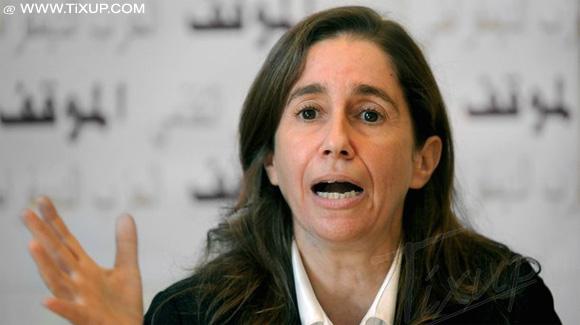 Maya Jribi : Secrétaire général du Parti Démocrate Progressiste