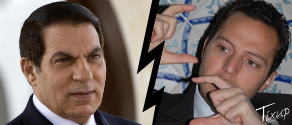 Cinq nouvelle affaire à l'encontre de Ben Ali et son clan