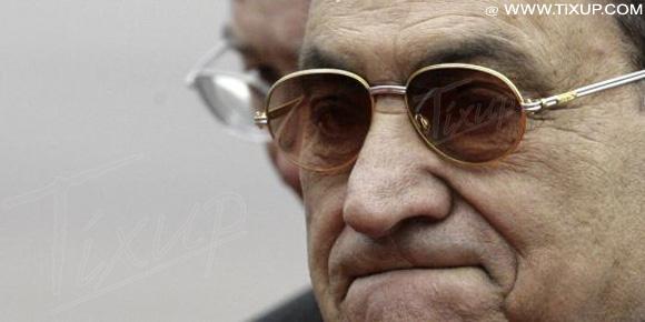 Hosni Moubarak: président déchu de l'Égypte