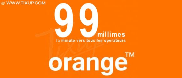 Allo lelkoll, l'offre Orange à 99 millimes la minute vers tous les opérateurs