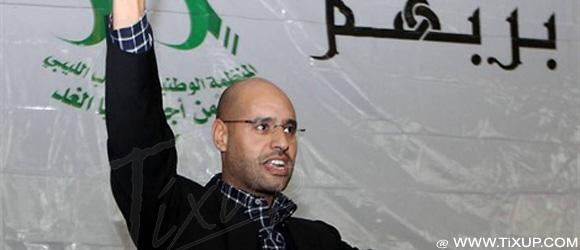 Saif Al Islam Kadhafi