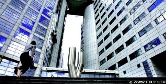 Cour Pénal International