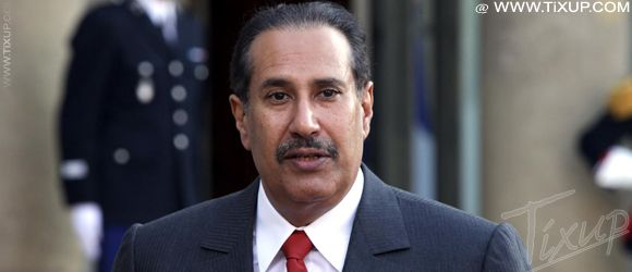 Cheikh Hamad Bin Jassim Al-Thani
