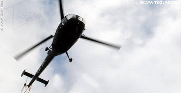 Hélicoptère de l'armée tunisienne