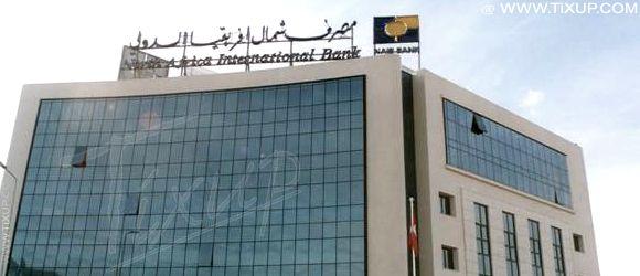 NAIB Bank