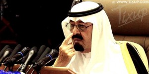 Roi Abdallah d'Arabie Saoudite