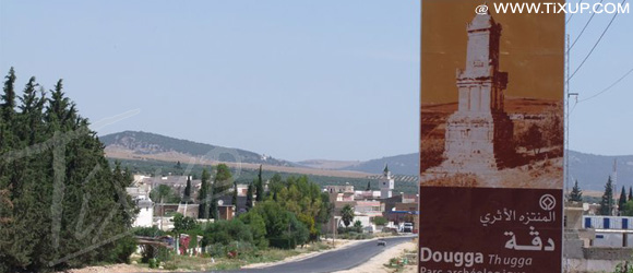 Dougga (Gouvernorat de Béja)