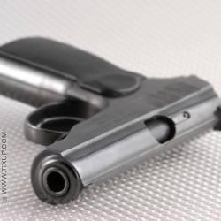 Pistolet : Arme à feu