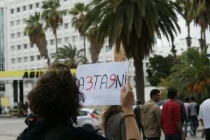 Manifestation Tunisie - A3TA9Ni
