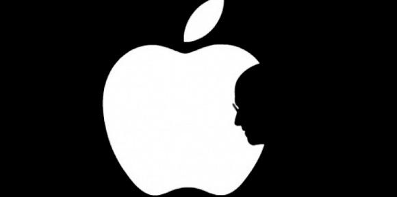 Logo Apple par Jonathan Mak