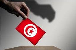 Resultats elections 2011 Tunisie